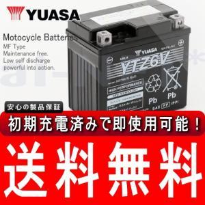 YTZ6V 送料無料 バイクバッテリー(6ヶ月保証付)YTZ6V YUASA ユアサバッテリー バッテリー(GTZ6V古河バッテリー 純正品互換)DUNK ダンク CBR125R ズーマーX horidashi