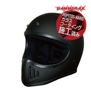 DAMMTRAX(ダムトラックス) ザ ブラスター改 マットブラック Lサイズ THE BLASTER-改 バイク用 ヘルメット フルフェイス バイクヘルメット|horidashi