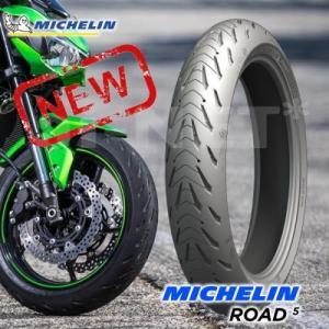 送料無料 MICHELIN ミシュラン ROAD5/ロード5 120/70ZR17 フロントタイヤ用(708130)ウェット ドライ ツーリング ハイグリップ|horidashi