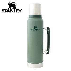 送料無料 STANLEY/スタンレー クラシック真空ボトル 1L(水筒 保冷 保温)1リットル(おしゃれ マグボトル  魔法瓶 保冷 大容量 登山 コップ付き水筒 ステンレス)|horidashi|02