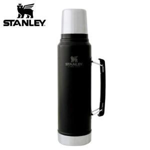 送料無料 STANLEY/スタンレー クラシック真空ボトル 1L(水筒 保冷 保温)1リットル(おしゃれ マグボトル  魔法瓶 保冷 大容量 登山 コップ付き水筒 ステンレス)|horidashi|03