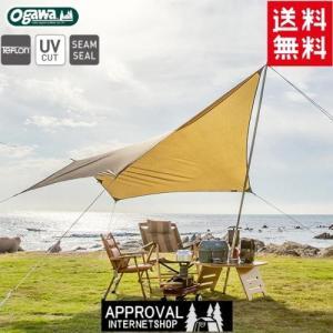 【小川テント】 SystemTarp Penta 3×3(システムタープペンタ3×3)  テント タープ OGAWA CAMPAL国内メーカー オガワテント(3337)|horidashi