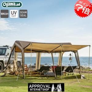 送料無料 小川テント ネオ キャビン リビングシェルター 最高級テント OGAWA CAMPAL キャンパルジャパン 小川キャンパル (3393)大型テント 3人用|horidashi
