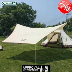 小川テント フィールドタープヘキサDX テント タープ OGAWA CAMPAL国内メーカー オガワテント キャンプ アウトドア 大型タープ3333|horidashi