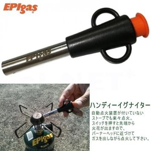 EPIgas ハンディーイグナイター (A-6200)点火 バーナーアクセサリー horidashi