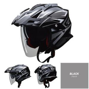 送料無料 リード工業 AIACE アイアス インナーシールド付きジェット アドベンチャー ヘルメット ジェットヘルメット|horidashi|02