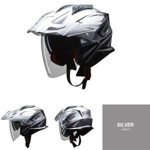 送料無料 リード工業 AIACE アイアス インナーシールド付きジェット アドベンチャー ヘルメット ジェットヘルメット|horidashi|03