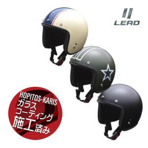 | 商品詳細 メーカー:LEAD/リード工業 商品名:LEAD GRENVER スモールジェットヘル...