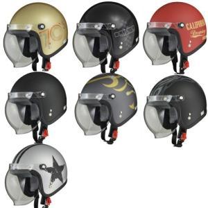 送料無料 リード工業 LEED工業 MOUSSE ジェット ヘルメット バブルシールド付き(ジェットタイプ/ジェットヘル/ジェッペル)|horidashi