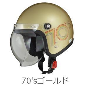 送料無料 リード工業 LEED工業 MOUSSE ジェット ヘルメット バブルシールド付き(ジェットタイプ/ジェットヘル/ジェッペル)|horidashi|02