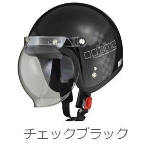 送料無料 リード工業 LEED工業 MOUSSE ジェット ヘルメット バブルシールド付き(ジェットタイプ/ジェットヘル/ジェッペル)|horidashi|03