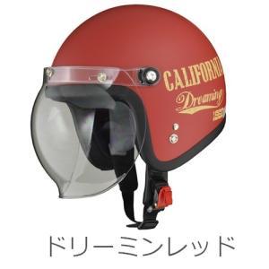 送料無料 リード工業 LEED工業 MOUSSE ジェット ヘルメット バブルシールド付き(ジェットタイプ/ジェットヘル/ジェッペル)|horidashi|04