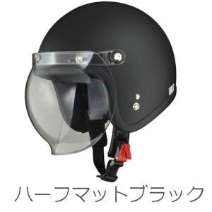 送料無料 リード工業 LEED工業 MOUSSE ジェット ヘルメット バブルシールド付き(ジェットタイプ/ジェットヘル/ジェッペル)|horidashi|05