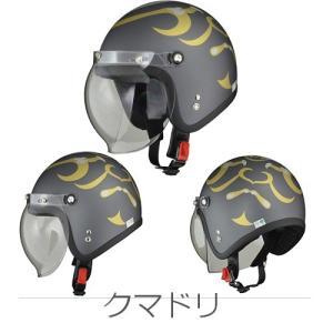 送料無料 リード工業 LEED工業 MOUSSE ジェット ヘルメット バブルシールド付き(ジェットタイプ/ジェットヘル/ジェッペル)|horidashi|06