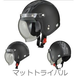 送料無料 リード工業 LEED工業 MOUSSE ジェット ヘルメット バブルシールド付き(ジェットタイプ/ジェットヘル/ジェッペル)|horidashi|07