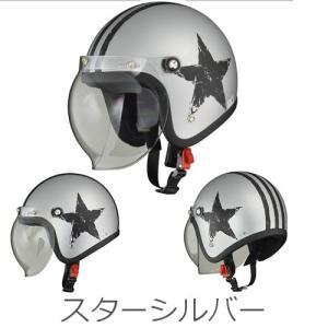 送料無料 リード工業 LEED工業 MOUSSE ジェット ヘルメット バブルシールド付き(ジェットタイプ/ジェットヘル/ジェッペル)|horidashi|08