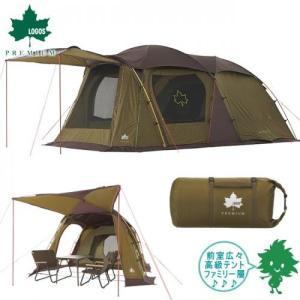 送料無料 LOGOS/ロゴス プレミアム PANELストロングGドゥーブル XL-AH 71805522 5人用 ドーム型テント 設営簡単 ファミリーキャンプ 大型テント horidashi
