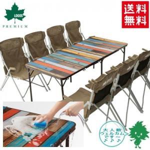 送料無料 LOGOS/ロゴス グランベーシック 丸洗い4FDスリムテーブル 18080(73200041)ファニチャー 高さ調整(テーブル コンパクト収納)|horidashi