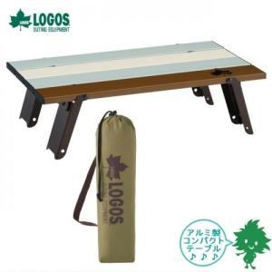 LOGOS/ロゴス LOGOS Life ロール膳テーブル ヴィンテージ 73180046 ファニチャー テーブル バーベキューテーブル コンパクト収納|horidashi