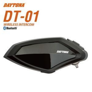 送料無料 デイトナ DT-01 インカム 1UNIT (98913) バイク用 Bluetooth ヘルメット装着 通信機器 ワイヤレスインターコム BLUETOOTH INTERCOM|horidashi