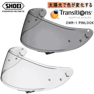 在庫有 送料無料 SHOEI ショウエイ Z-7 X-FOURTEEN X-14 CWR-1 PIN...