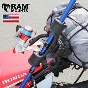 在庫有 ラムマウント バイク用 ロッドホルダー ライト レールベ-ス付 RAP-370-R 釣り竿ホ...