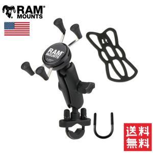 送料無料 ラムマウント Xグリップ&U字クランプ バイク用 スマートフォンホルダー RAM-B-14...