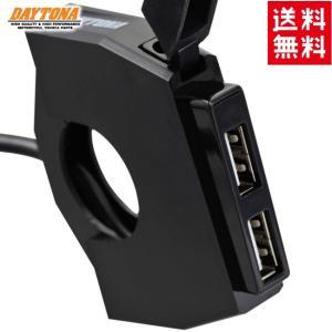DAYTONA デイトナ バイク用 防水 バイク専用電源 スレンダーUSB2ポート(USB2口 計5V4.8A)スマホ対応 電源アダプター 98438|horidashi