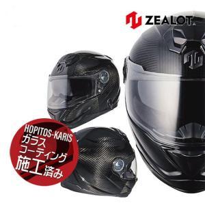 ヘルメット サイズXL ZEALOT ジーロット ゼロット BullRaider ブルレイダー フルフェイスヘルメット インナーシールド付き ゴッドブリンク 送料無料|horidashi