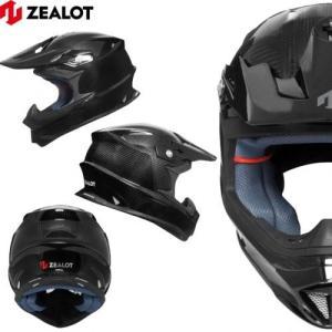 オフロードヘルメット  ZEALOT ジーロット ゼロット Mad Jumper/マッドジャンパー ヘルメット カーボン ハイブリッド  軽量カーボンヘルメット ゴッドブリンク|horidashi