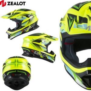 オフロードヘルメット サイズM ZEALOT ジーロット ゼロット Mad Jumper/マッドジャンパー ヘルメット YELLOW/BLK-GREEN  軽量ヘルメット  送料無料|horidashi