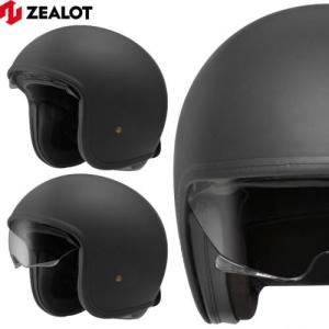 送料無料 レディース ジェットヘルメット サイズXS インナーシールド付き NV InnerShield Jet マットブラック 軽量ヘルメット ZEALOT   ゴッドブリンク|horidashi