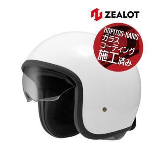送料無料 レディース ジェットヘルメット サイズXS インナーシールド付き NV インナーシールドジェット ホワイト 軽量 ZEALOT  ゴッドブリンク|horidashi