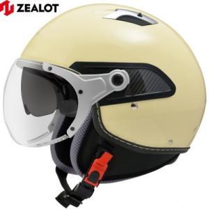 送料無料 レディース ジェットヘルメット サイズM インナーシールド付き ジルライド インナーシールドジェット IVORY ZEALOT ジーロット ゴッドブリンク|horidashi