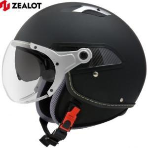 送料無料 レディース ジェットヘルメット サイズS インナーシールド付き ジルライド インナーシールドジェット マットブラック 軽量ヘルメット|horidashi