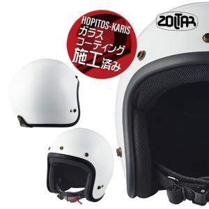 送料無料 スモールジェットヘルメット PythonJet パイソンジェット WHITE-BLACK ホワイト ブラック サイズXL 軽量ヘルメット ZOLTAR ゾルター ゴッドブリンク|horidashi