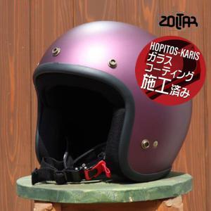 スモールジェットヘルメット  パイソンジェット SILVER DARK PURPLE-WHITE パープル ホワイト サイズM 軽量ヘルメット ZOLTAR ゾルター ゴッドブリンク|horidashi