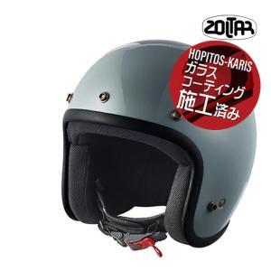 送料無料 スモールジェットヘルメット PythonJet パイソンジェット GRAY-BLACK グレー ブラック サイズM 軽量ヘルメット ZOLTAR ゾルター ゴッドブリンク|horidashi