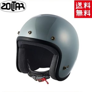 送料無料 スモールジェットヘルメット PythonJet パイソンジェット GRAY-BLACK グレー ブラック サイズXL 軽量ヘルメット ZOLTAR ゾルター ゴッドブリンク|horidashi