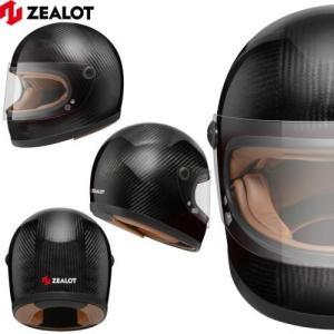 ヘルメット サイズM ビンテージ風 レトロ フルフェイス ZEALOT ジーロット ゼロット NV ロードレーサー CARBON HYBRID STD/BROWN ゴッドブリンク 送料無料|horidashi