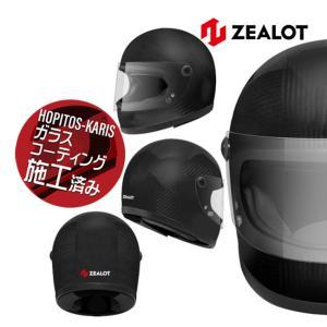 ヘルメット サイズL ビンテージ風 レトロ フルフェイス ZEALOT ジーロット ゼロット NVロードレーサー CARBON HYBRID STD MATT/BLACK ゴッドブリンク 送料無料|horidashi