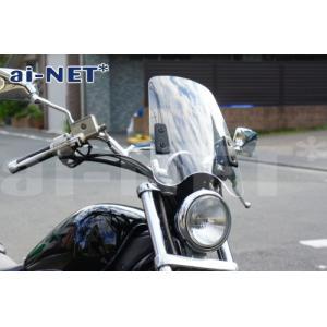 6ヶ月保証付 スクリーンバイザー メーターバイザー 中型タイプ クリアスクリーン 風防 汎用 aiNET製 あすつく|horidashi|07