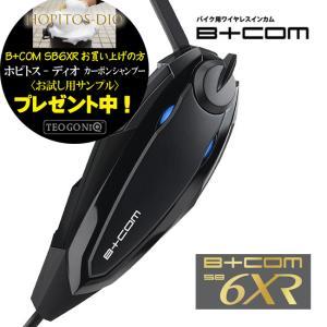 | 商品詳細 品名: B+COM SB6X シングルUNIT 品番: 00080215 JAN : ...