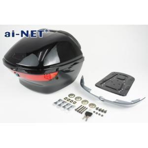 3ヶ月保証付 リアボックス トップケース 28L バイク用 リアボックス アタッチメント付 汎用品 ...