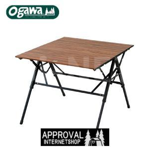 3月中旬入荷 送料無料 小川テント 軽量 折りたたみテーブル 3 ハイ&ローテーブル アウトドアテー...