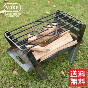在庫有 日本製 YOKA/ヨカ 焚き火台 COOKING FIRE PIT+グリルセット ファイヤーグリル 焚火 BBQ キャンプ 焚火台 クッキングファイヤーピット|アイネット PayPayモール店