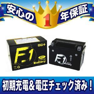 レビューで送料¥390 1年保証付 F1 バッテリー FTX9-BS YTX9-BS互換 液入れ充電...