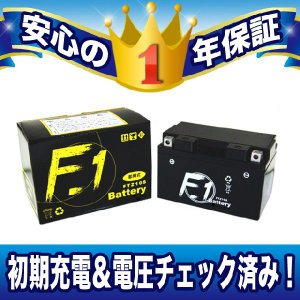 セール特価レビューで送料¥390 F1 バッテリー FTZ10S YTZ10S互換 安心の1年保証付...