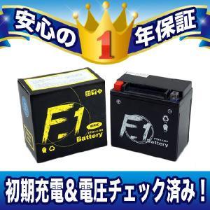 レビューで送料¥390 1年保証付 F1 バッテリー FTX14-BS YTX14-BS互換 液入れ充電済み バイク用 バッテリー|horidashi