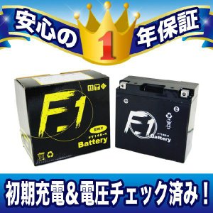 セール特価レビューで送料¥390 F1 バッテリー FT14B-4 GT14B-4互換 安心の1年保証付き 液入れ充電済み F1 バイク用 バッテリー|horidashi